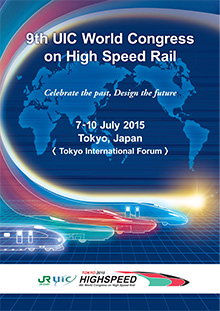 9th UIC World Congress on High Speed Rail