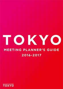 Tokyo Meeting Planner's Guide