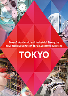 Tokyo's Academic and Industrial Strengths