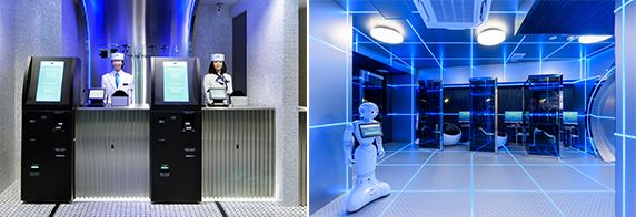 Humanoid male robot welcomes all guests at new opened Henn na Hotel Tokyo Hamamatsucho