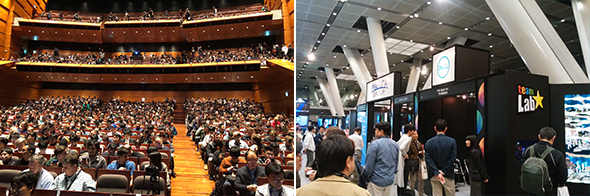 Record-breaking success of SIGGRAPH Asia in Tokyo
