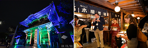 Traditional and Innovative Tokyo Venues Welcome the 29th International Cartographic Conference