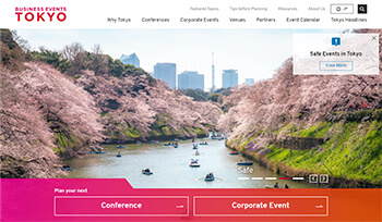 BUSINESS EVENTS TOKYO Website Renewal