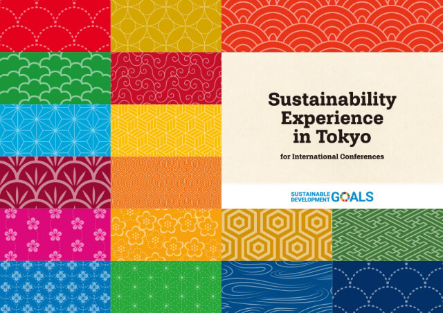 """Exciting """"Sustainability Experience in Tokyo"""""""