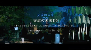 """Happo-en """"the Future of Communication with DX"""""""